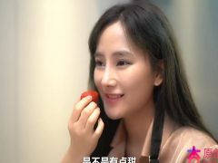 Wan Er – Seduce Boyfriend Brother To Eat His Own Little Apricot V – Straw Berry